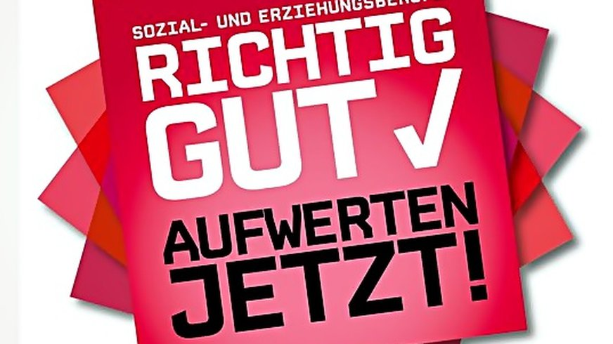 """Logo der ver.di-Kampagne """"Aufwerten jetzt!"""" für soziale Berufe"""